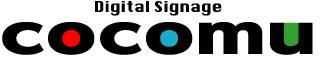 導入事例 | デジタルサイネージ(電子看板)のことなら株式会社イービジョンへ!