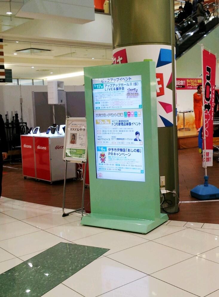 デジタルサイネージ 55インチ スタンド ショッピングモール内設置 事例