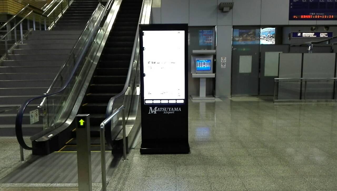 デジタルサイネージ 55インチ タッチパネルスタンド 空港設置 事例