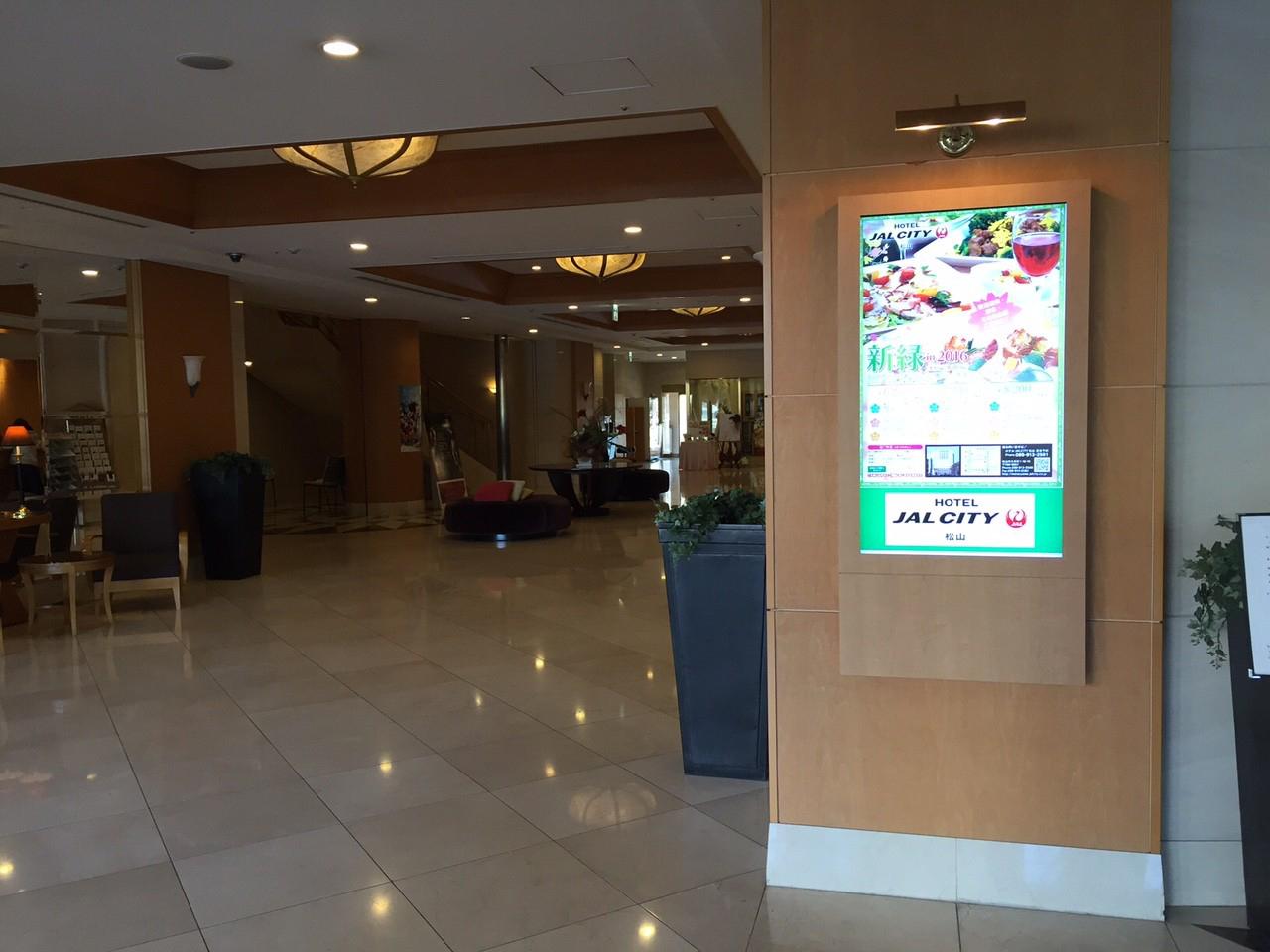 導入事例 デジタルサイネージ 47インチ壁掛け ホテル設置 事例