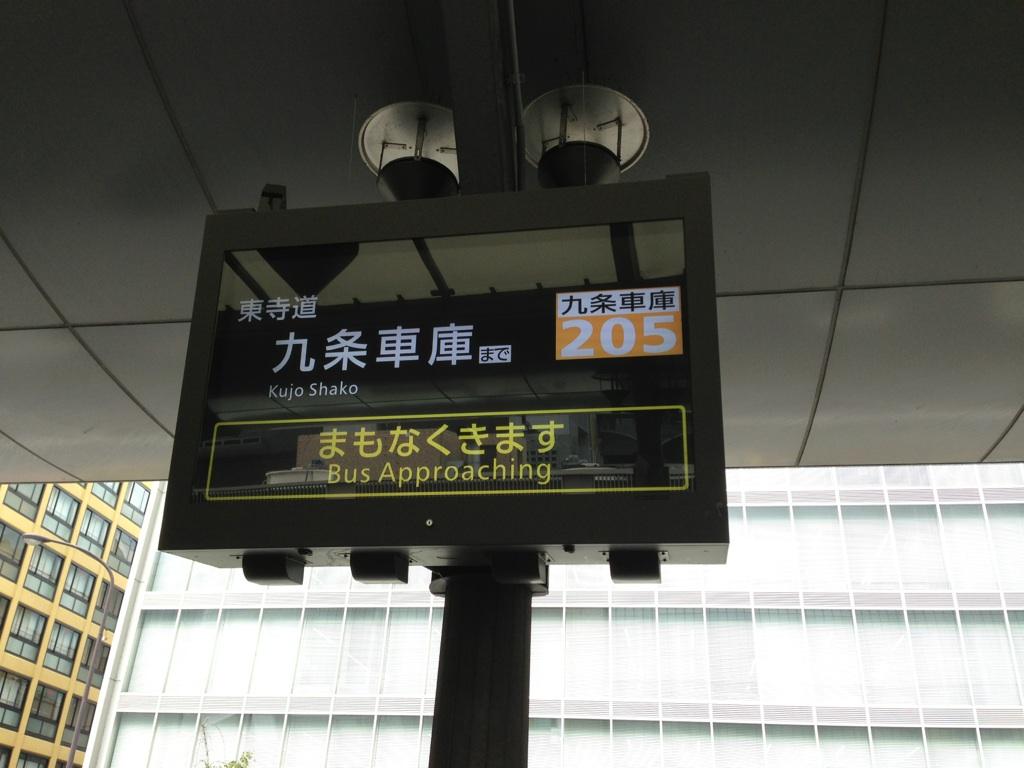 設置事例 屋外用デジタルサイネージ 60インチ カスタマイズ 駅バスターミナル設置 事例