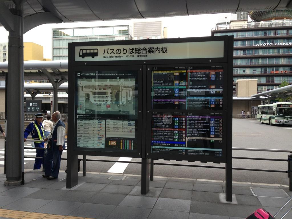 導入事例 屋外用デジタルサイネージ 60インチ カスタマイズ 駅バスターミナル設置 事例