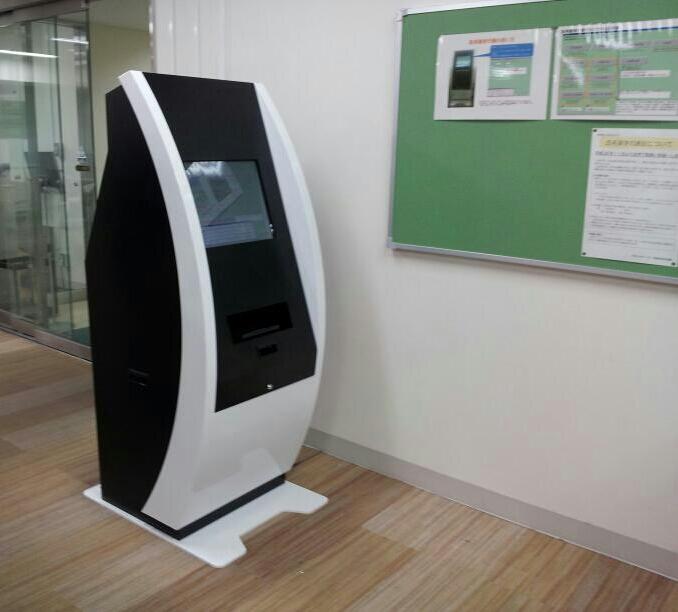 設置事例 19インチ キオスク端末 証明書発行機として国立大学へ設置 事例