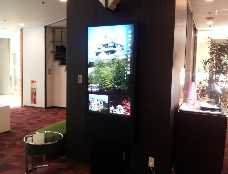 導入事例 デジタルサイネージ 52インチ壁掛け 温泉旅館設置 事例